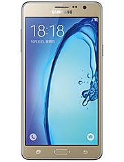 Samsung Galaxy ON7 (2015)