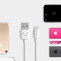 Cablu Iphone 5,5S,6,6S,6 Plus,7,7 Plus-Usams U-Turn