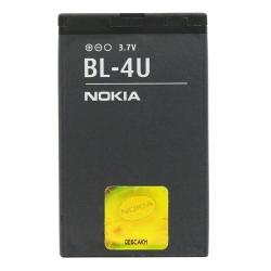 Acumulator Nokia 8800 Gold Art,Asha 210,Asha 300 BL-4U,Bulk