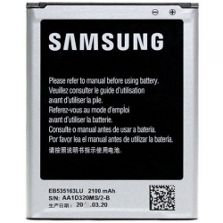Acumulator Samsung Galaxy Grand i9060,i9062,i9080,i9082-EB535163LU