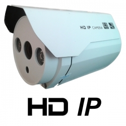 Camera IP 1.3 Megapixel HD de exterior Fortezza AA-IP13MA2LA0