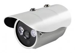 Camera supraveghere exterior Fortezza AA-BE7A2LA