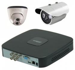 Kit supraveghere video exterior Pro vm02iA
