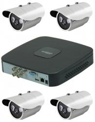 Kit supraveghere video exterior Pro ve04A