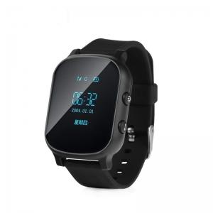 Ceas inteligent pentru copii cu telefon si localizare GPS GW 700 Negru