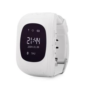 Ceas inteligent pentru copii Q50 Alb cu telefon, localizare GPS si monitorizare spion