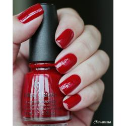 China Glaze High Maintenance