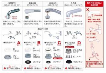 Filtru apă Cleansui Mitsubishi CSP601E9