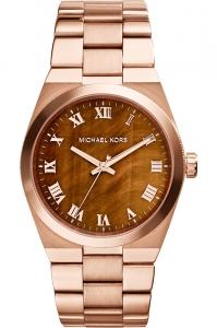 Ceas de dama Michael Kors Channing MK5895
