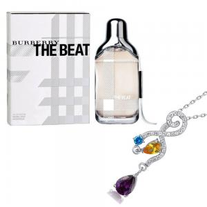 Cadou Burberry the Beat & Colier Couture Colours Argint 9250
