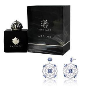 Cercei Borealy Dantelle Secrets D'Orient Blue  & Parfum Amouage Memoir0