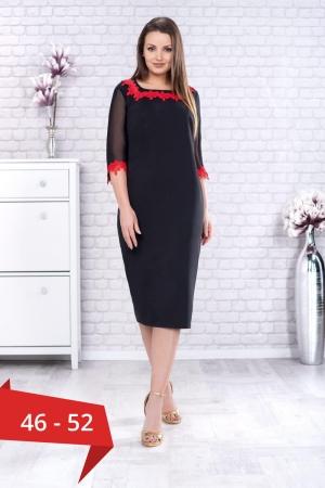 Rochie eleganta de zi cu broderie Aurora, negru/rosu0