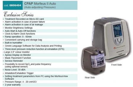 Автоматичен APAP Morfeus II с овлажнител3