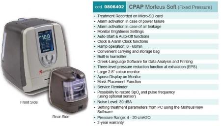 Стандартен CPAP Morfeus Soft с овлажнител3