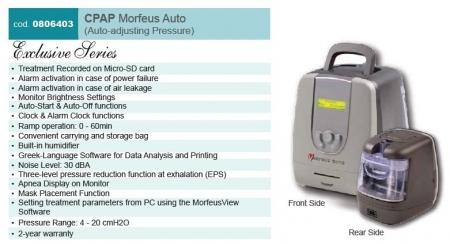 Автоматичен APAP Morfeus с овлажнител3