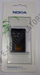 Acumulator original Nokia BL-5J, blister0