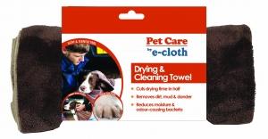 Prosop Mare Premium E-Cloth din Microfibra pentru Curatare si Uscare Caini si Pisici1