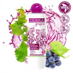 Gel de duș antioxidant - 300ml