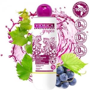 Șampon fără sulfați revitalizant -300ml