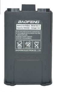 Acumulator  1800mAh 7,4 v pentru statie radio Baofeng UV-5R