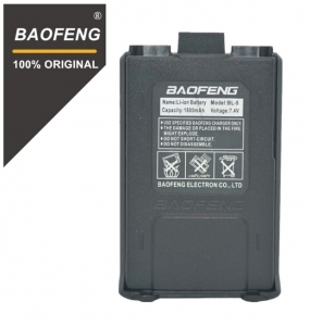 Acumulator  1800mAh 7,4 v pentru statie radio Baofeng UV-5R1
