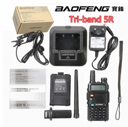 Set 2 statii radio Baofeng UV-5R 3 Frecvente Dual Band Tranciever + Bonus Casti cu microfon incluse2