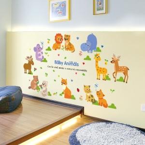 Autocolant decorativ pentru copii - Pui de animale2