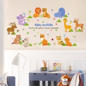 Autocolant decorativ pentru copii - Pui de animale3