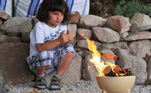 Mini bol ceramic pentru foc, D24 cm1