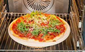 Tavă ceramică pentru pizza CeraFlam®1