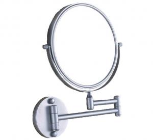Oglinda cosmetica pentru baie, culoare crom , Foglia0
