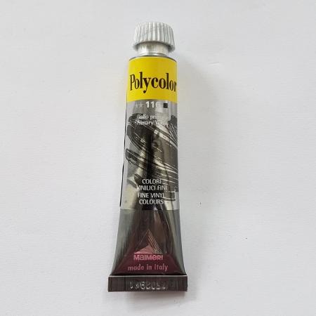 Vopsea acrilica - Primary yellow 20ml