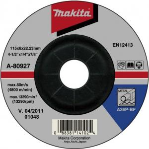 Disc taiat metal 125x2.4