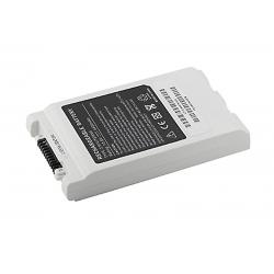 Baterie Toshiba Satellite 6000 Series ALTO3176-44 (PA3176U-1BAS).