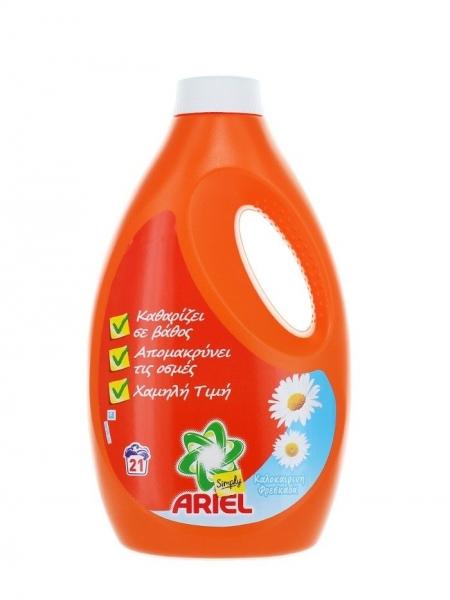 Ariel Detergent lichid, 1.365 L, 21 spalari, Simply Summer Freshness 0