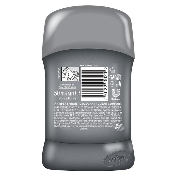 Dove Deodorant stick, Barbati, 50 ml, Men Care Clean Comfort 1