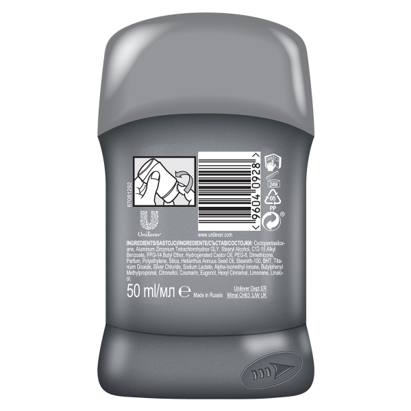 Dove Deodorant stick, Barbati, 50 ml, Men Care Silver Control 1