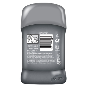 Dove Deodorant stick, Barbati, 50 ml, Men+Care Cool Fresh1