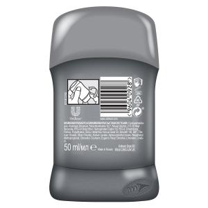 Dove Deodorant stick, Barbati, 50 ml, Men+Care Silver Control1