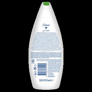 Dove Gel de dus, 500 ml, Go Fresh - Fresh Touch1
