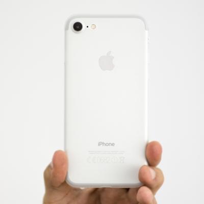 SuperSlim iPhone 7 / 80