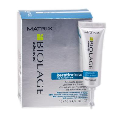 Tratament Fiole Matrix Biolage KeratinDose ProKeratin