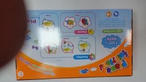 Carusel pentru copii plane fairyland1