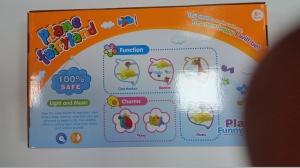 Carusel pentru copii plane fairyland2