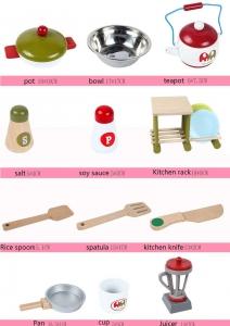 Bucatarie de lemn copii Dubla European Kitchen  cu accesorii3