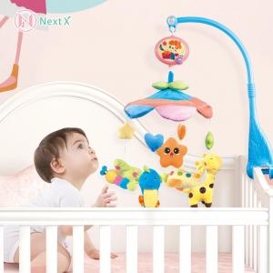 Carusel pentru copii musical mobile -jucarii din plus1