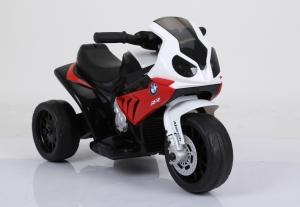 Mototcicleta electrica pentru copii0
