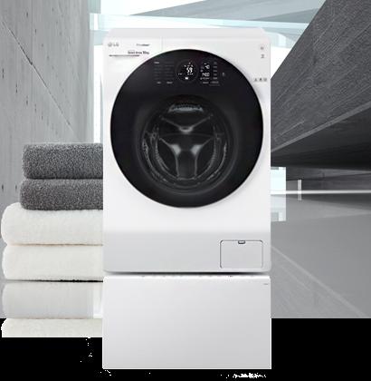 Descoperă gama de mașini de spălat LG