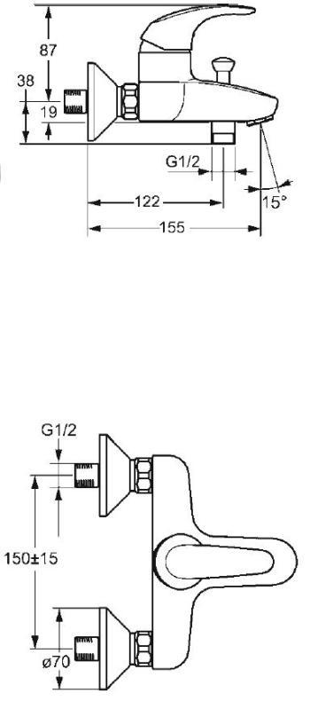 Baterie cada-dus Pico1