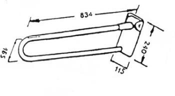 Bara dubla rabatabila alba 83 cm R66830.111
